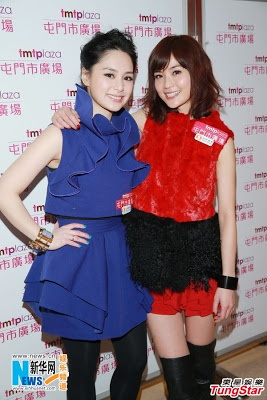 """Twins"" Charlene Choi and Gillian Chung  (Source: Xinhua)"