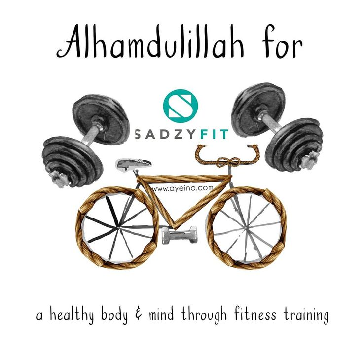 "Month 6 of Productivity Course for Muslims with topics from ""I WILL in shaa Allaah"" islamic journal - Hajj Budget Plan (to help us track our finances so we can save money for Hajj), Health Goals (defining our daily, weekly and monthly goals on our physical health as an extension of our previous challenge 'self care')"