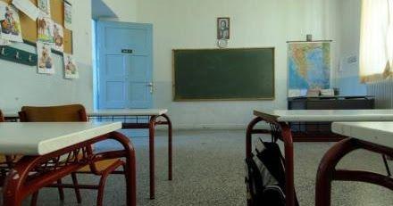 Θεσσαλονίκη: Δωρεάν ενισχυτική διδασκαλία για μαθητές από οικογένειες με χαμηλά εισοδήματα
