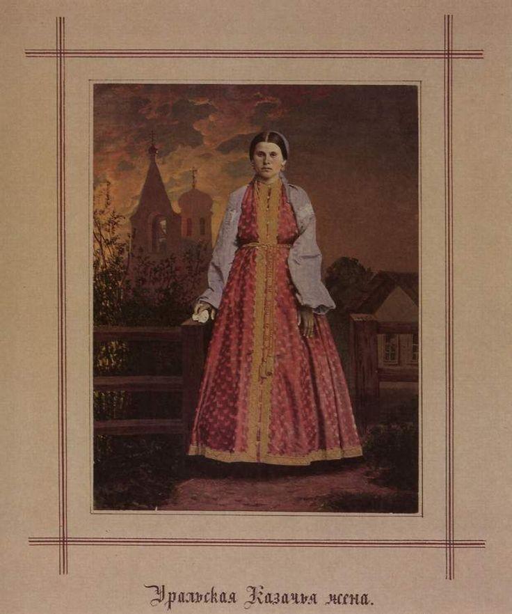 Уральская казачка в национальном костюме, 1872- фоторгаф Михаил Букарь.
