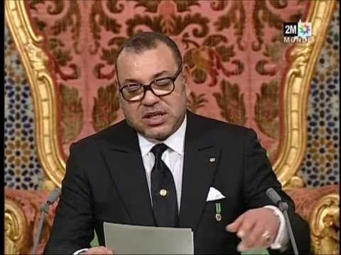 Maroc Le discours royal à l'occasion du 38ème anniversaire de la Marche Verte - YouTube
