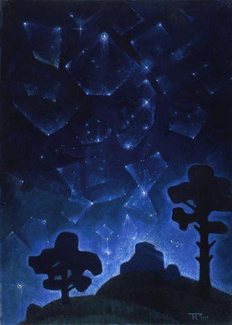 Космическая геометрия. 1965