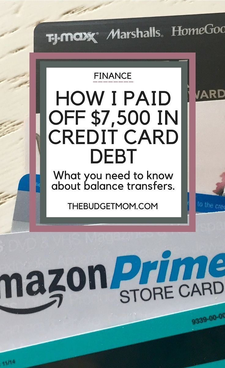 how to get rid of credit card debt canada
