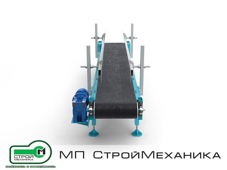 Транспортер для Станция фасовки в открытые мешки типа OPENBAG серии «СтройПак» #StroyMehanika