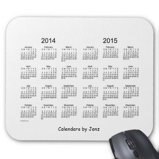 Black and White 2 Year 2014-2015 Calendar Mouse Pad Design from Calendars by Janz