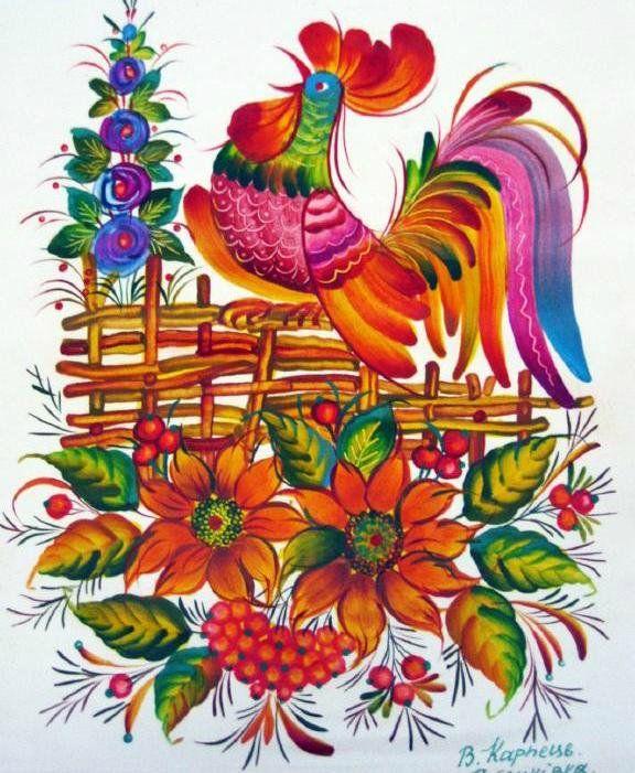 Радостные краски Петриковской росписи. Обсуждение на LiveInternet - Российский…