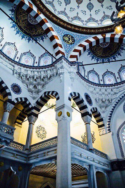 Tokyo Camii (Turkish Mosque of Tokyo) in Shibuya, Tokyo, (Japan)