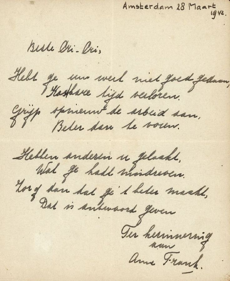 "An ""extremely rare"" handwritten poem by Anne Frank, penned shortly before she went into hiding from the Nazis, is to be auctioned and could fetch up to 50,000 euros ($55,000), the auctioneers said Thursday.  The poem was written in the friendship book of the older sister of Anne's best"