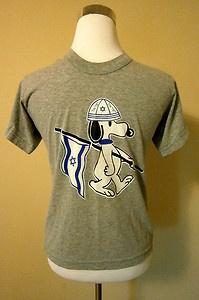 Mens Size S Israeli Defense SNOOPY T Shirt, Flag & Kippa, Military, Star of David. $4.99