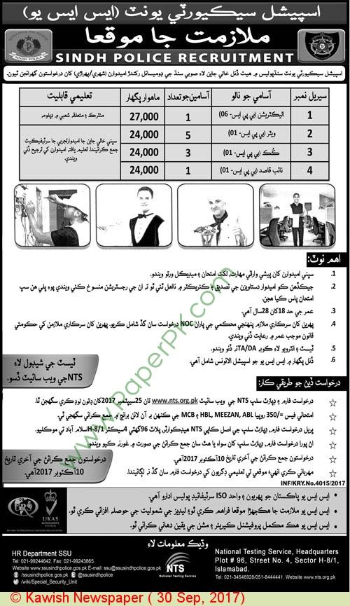 Police Department Sindh Jobs