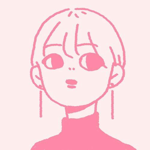 소녀 (2016)