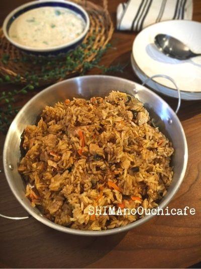 スパイス大使:お家で簡単!インド料理♪チキンビリヤニ(インドのスパイシー