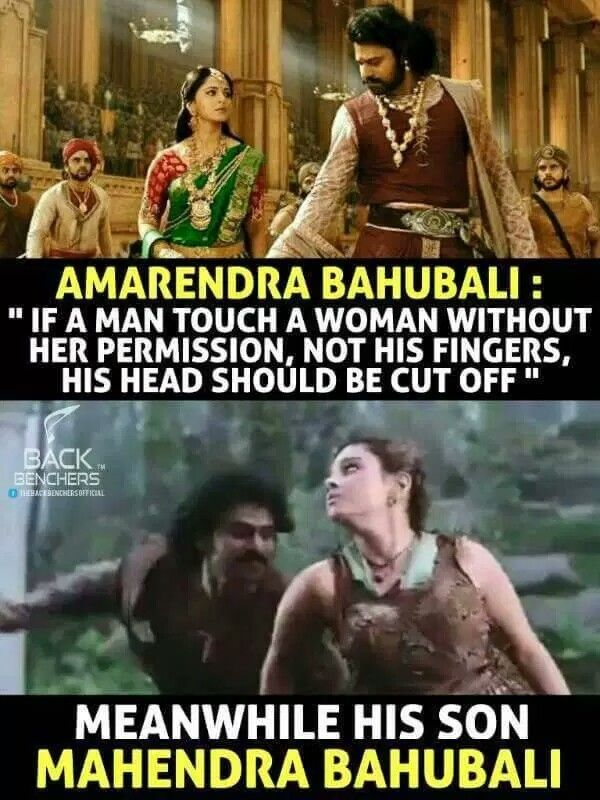 See Bahubali was a king and he had some restrictions and morals, decisions made by him were to be followed by everyone so he was supposed to be an ideal man but talking about shivudu, he appears as a free soul he ain't got any boundations so he could do anything he wanted...  the joke is hilarious tho