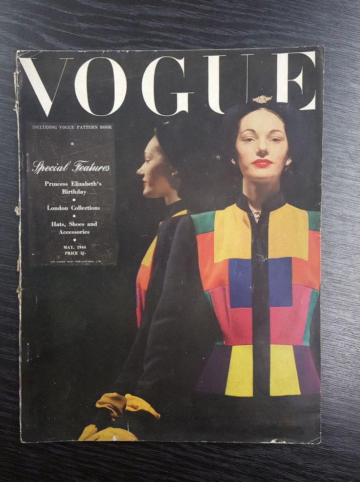 VOGUE Magazine May 1944 incl Pattern Book