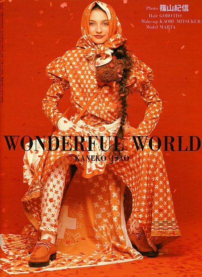 Wonderful World by Isao Kaneko (Fashion designer) 1997.