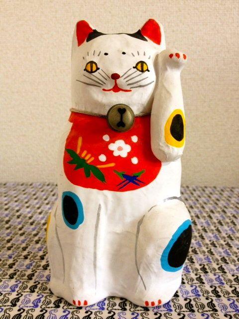 Image result for Japanese papier mache cat