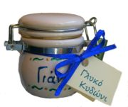 Γλυκό του κουταλιού σε κεραμικό βαζάκι με ξύλινο κουταλάκι. Πάνω στο βαζάκι μπορούμε να ζωγραφίσουμε το όνομα του παιδιού ή του ζευγαριού. ...
