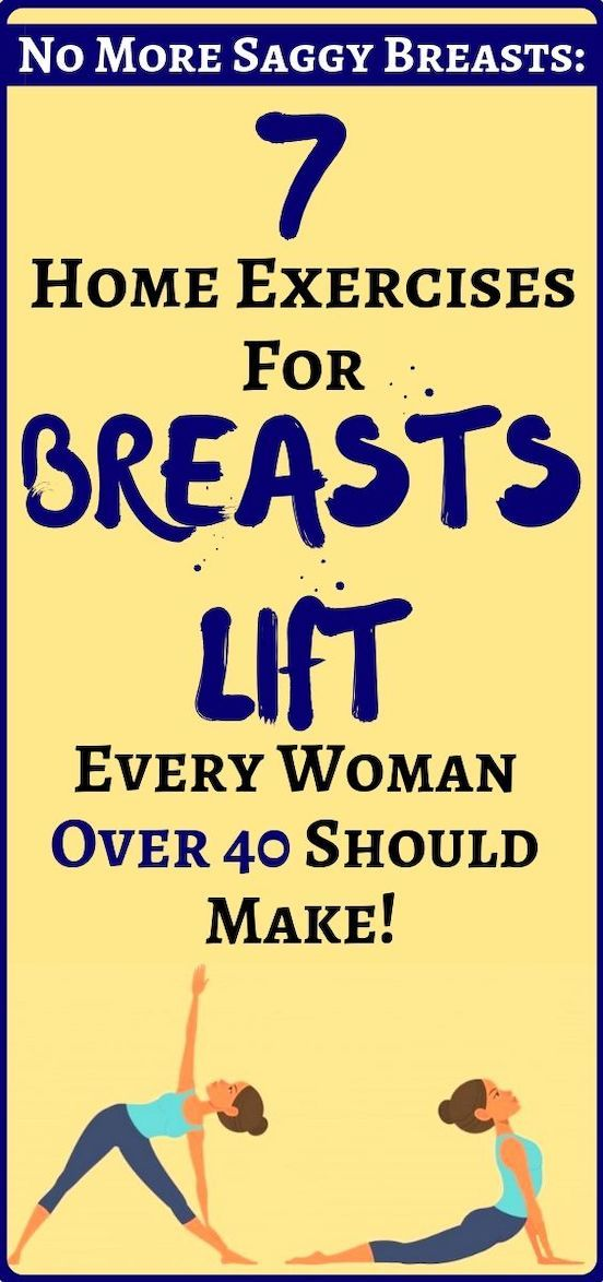 The Best Exercises For Breast Lift !!!