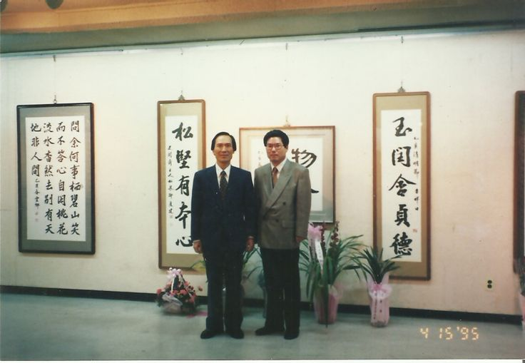 1995년 송천서회전에서