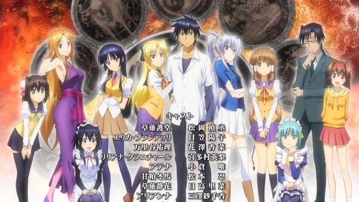 Campione! - 02   Episodic Anime Reviews & Impressions   HTV Anime