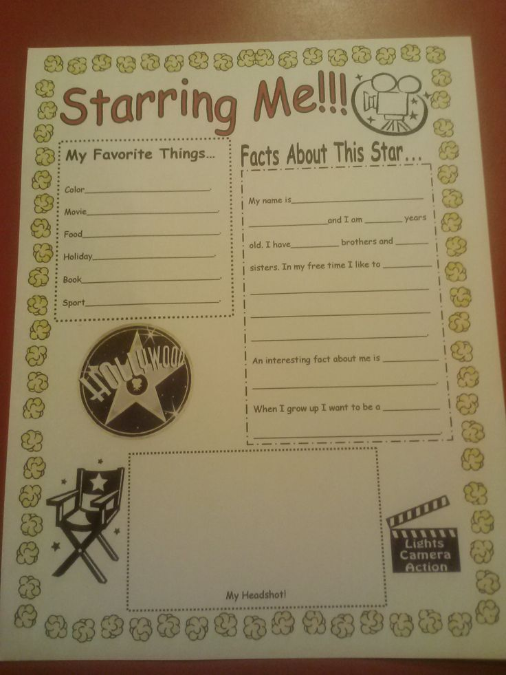 All about me poster for a Hollywood themed classroom. Great for student of the week or a first week of school activity!