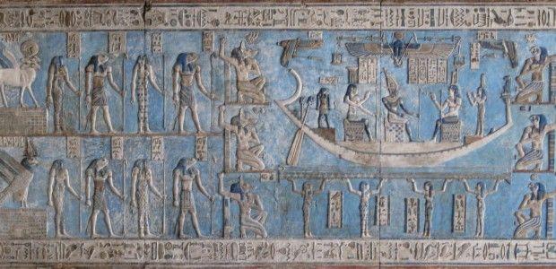 Åttafalldigheten (Ogdoad) | LundinOrient´s Egypten