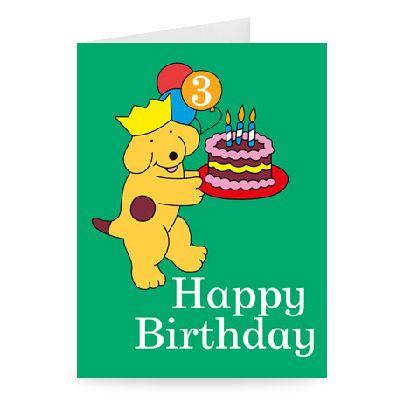 Spot the dog 3rd Birthday Card