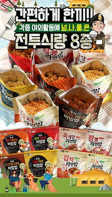 Korean food 4 tastes of bibimbap MRE Just pour hot water Good for outdoors