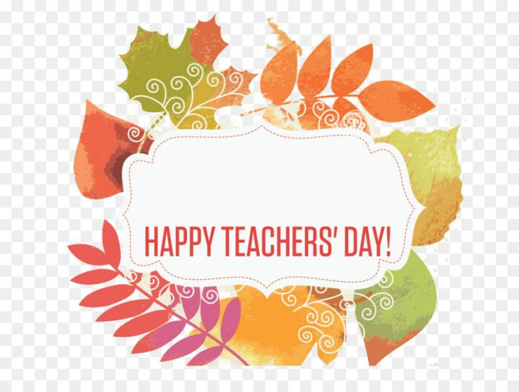 Pin By Robert Wan On Cards Ideas Teachers Day Card Happy