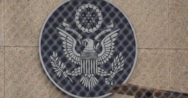 H Ουάσινγκτον διόρισε νέο επικεφαλής στην πρεσβεία στην Κούβα