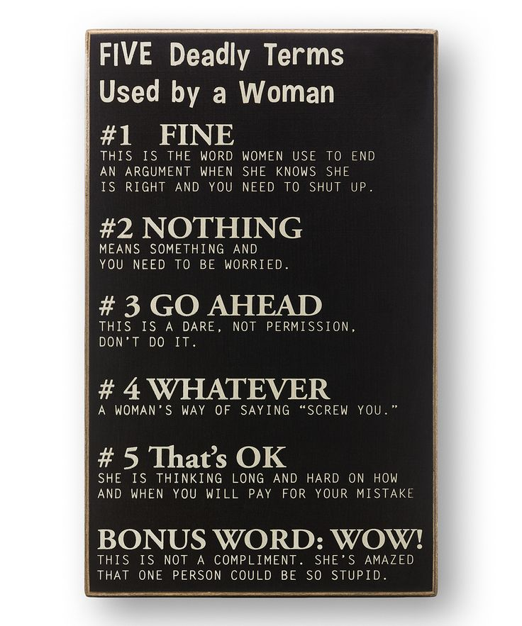 Five Deadly Terms
