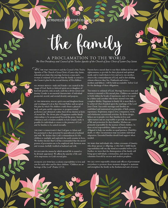 DIGITAL The Family: A Proclamation to the by LemonsThatArePink