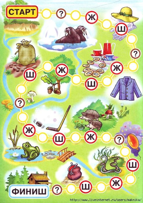 Игры и картинки по логопедии