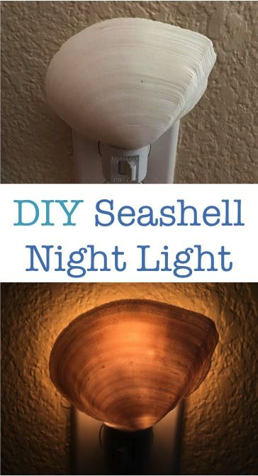 DIY Seashell Crafts! This DIY Seashell Night Light is such a fun way to incorporate some beach style into your home!