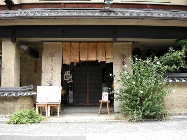【京都】おひとりさまでも入りやすい!おいしいご飯が食べられるカフェ5選 画像1