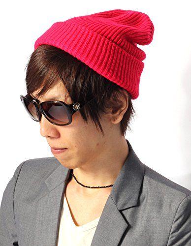 (リピード) REPIDO ニット帽 帽子 メンズ ニットキャップ ビーニー ワッチ テレコ編み ケーブル リブ 無地 シンプル レディース ユニセックス 浅かぶり ベーシック ピンク Free REPIDO(リピード) http://www.amazon.co.jp/dp/B016OG8HIK/ref=cm_sw_r_pi_dp_522Ewb16KCTZH