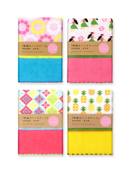 machimusume no handkerchief / voyage / Hawaii / FROM GRAPHIC