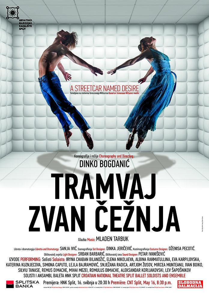 "Poster for Ballet ""A STREETCAR NAMED DESIRE"" Photo: Marijo Bašić, Design: Vladimir Resner"