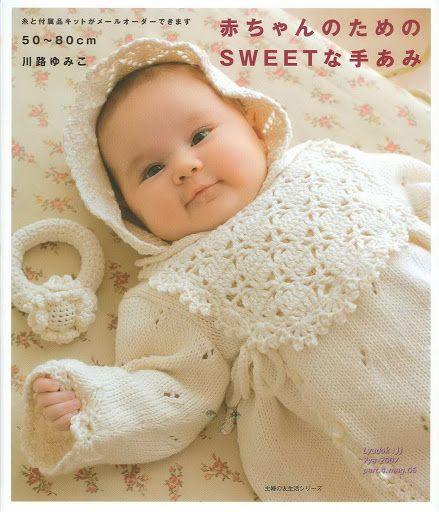 Baby Knit Sweet_50-80cm - aew Suntaree - Álbuns da web do Picasa