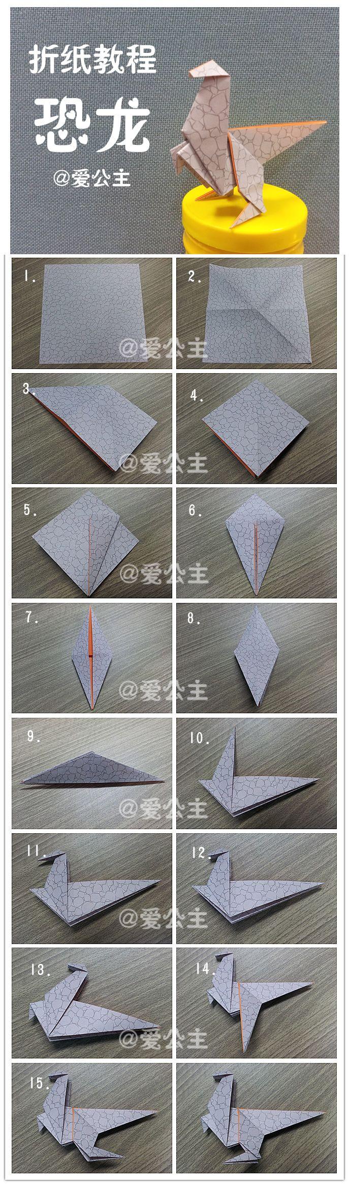 tuto pliage dinosaure en papier origami  https://www.youtube.com/watch?v=VUfaKEYchgg