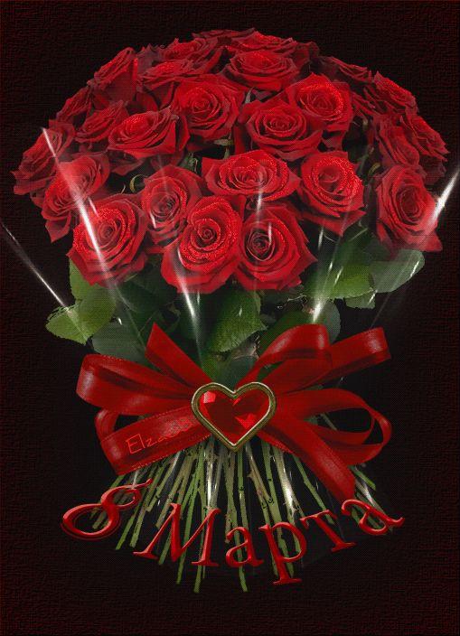 Картинки букеты цветов красивые розы огромные анимация с днем рождения, рождеством картинках