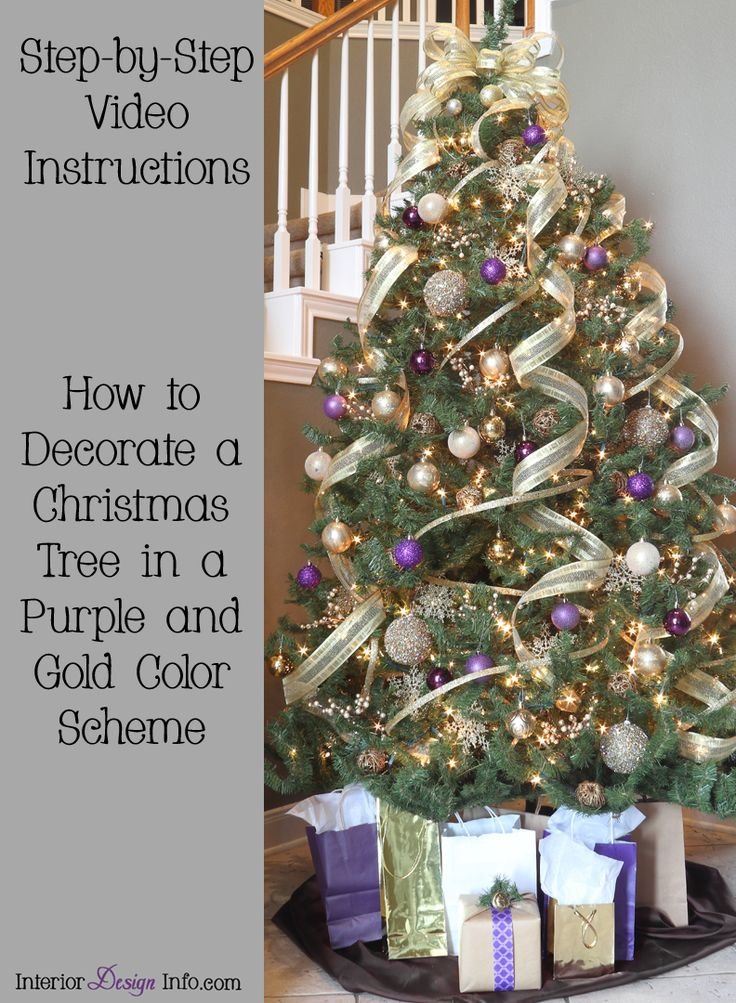 Step by step directions for how to professionally decorate a beautiful and elegant purple and gold Christmas tree.