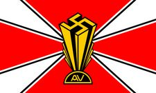 The flag of the German American Bund.