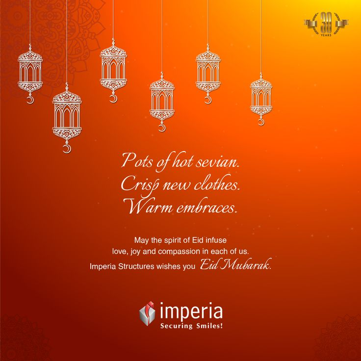 #ImperiaStructures wishes you #EidMubarak ! May the spirit of #Eid infuse love, joy and compassion in each of us.