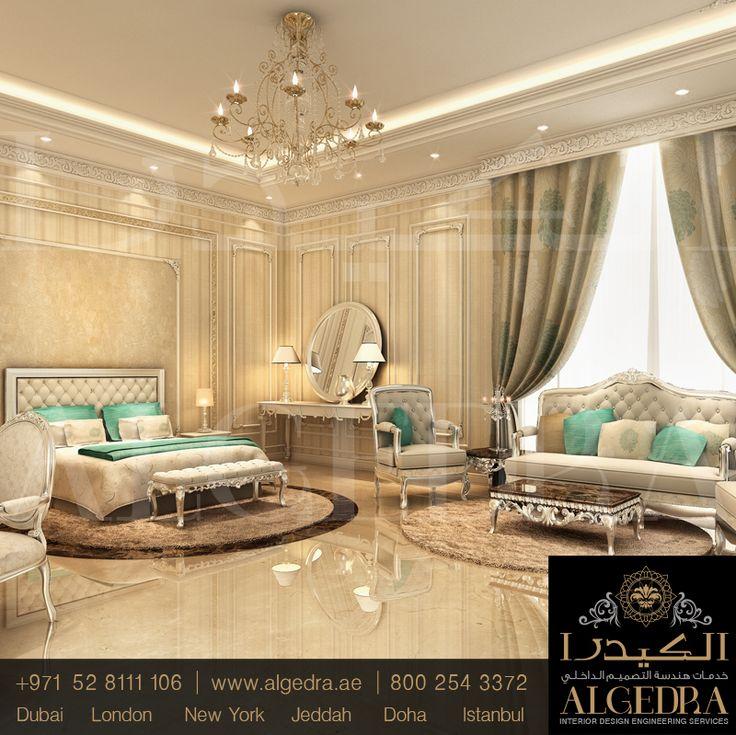 Elegant Classic Master Bedroom - Designed by #algedra نحن في #الكيدرا نتمتع بكافة المؤهلات التي تمكننا من تهيئة تصاميم مفعمة بالأصالة والتميز في أبهى حللها لا تترددوا بالتواصل معنا على 00971528111106  #Decor #Design #InteriorDesign #masterbedroom #VillaDesign #Dubai #UAE #DubaiLife #DubaiDesign  #ديكور_الكيدرا #ديكور #ديكورات #تصميم #غرف_نوم_ماستر #تصاميم_فخمة #دبي #الإمارات #الشارقه #العين #الفجيرة #ابوظبي #دبي_ابوظبي #دبي_مول #ديكور_منازل #تصميم_غرف #تصميمي #ديكورات_الكيدرا #تصاميم_الكيدرا
