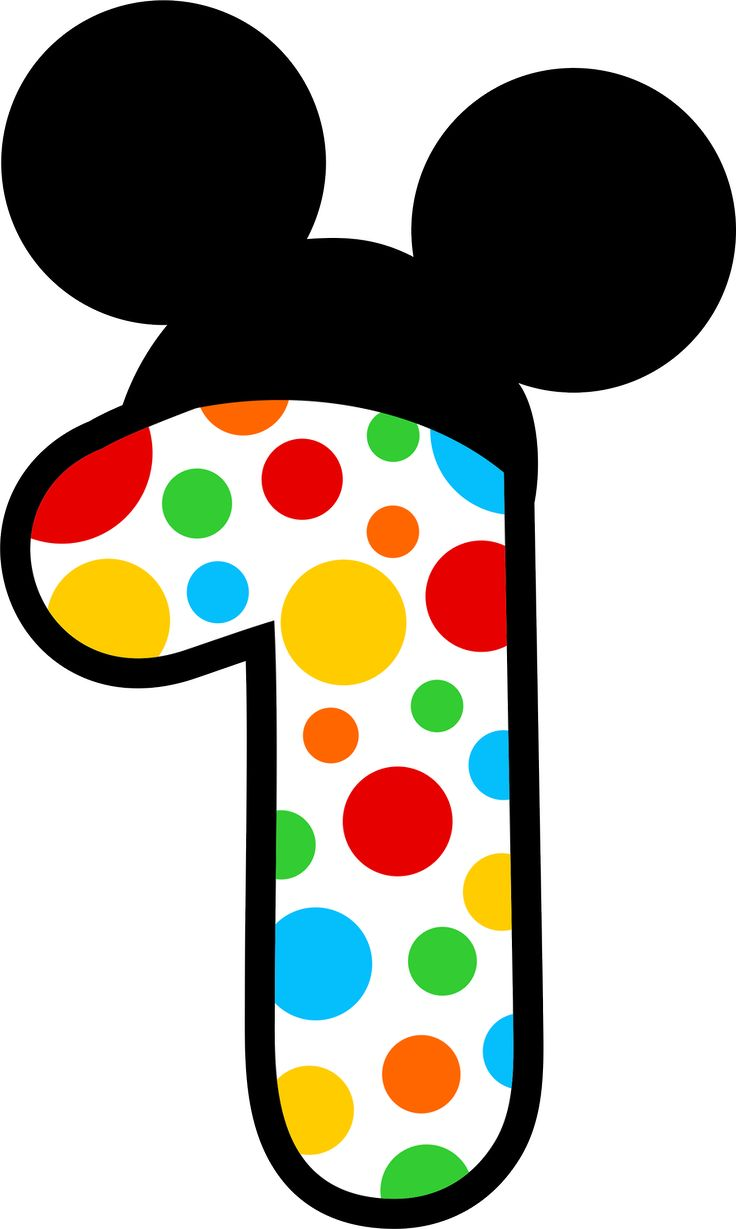 Mickey mouse clubhouse clipart