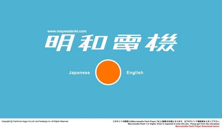 日本語 ロゴ - Google 検索