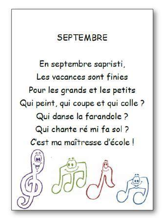 Comptine Septembre en version imprimable illustrée. Retrouvez d'autres chansons, comptines et poésies en musique et en images