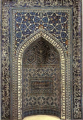 The 40 best images about Arabic architecture on Pinterest ...