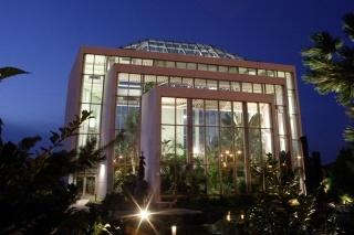 Quad City Botanical Center